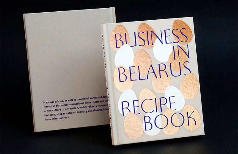Кулинарная книга бизнес-рецептов